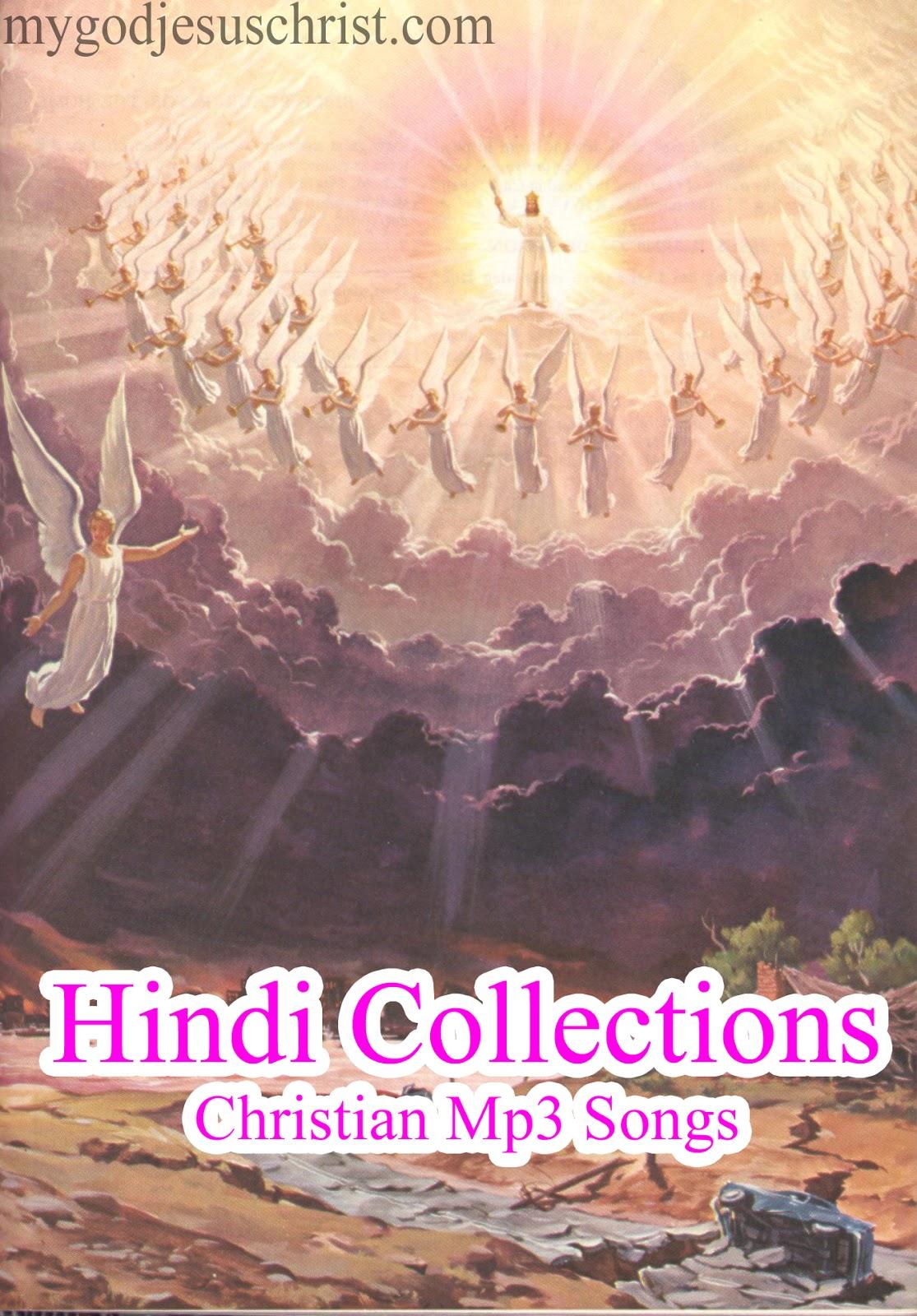 Jesus Dj Songs Hindi