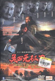 Phim Quan Tây Vô Cực Đao (20 End)