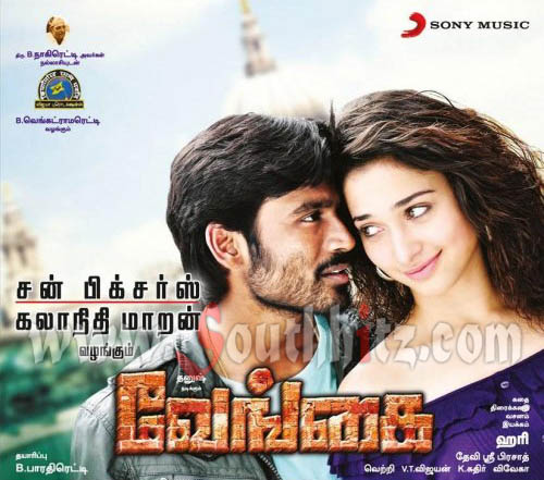 Devi Sri Prasad Tamil Movies List Mp3 Download - Qiyn
