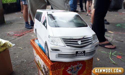 cheng beng paper car
