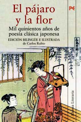 pajaro-flor-poesia-japonesa-carlos-rubio