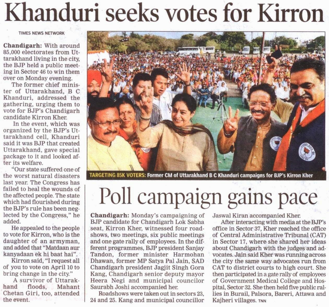 Former CM of Uttrakhand B C Khanduri campaigns for BJP's Kirron Kher. Alongwith Ex-MP Satya Pal Jain & other BJP leader