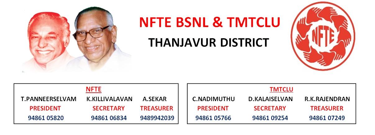 NFTE BSNL THANJAVUR SSA