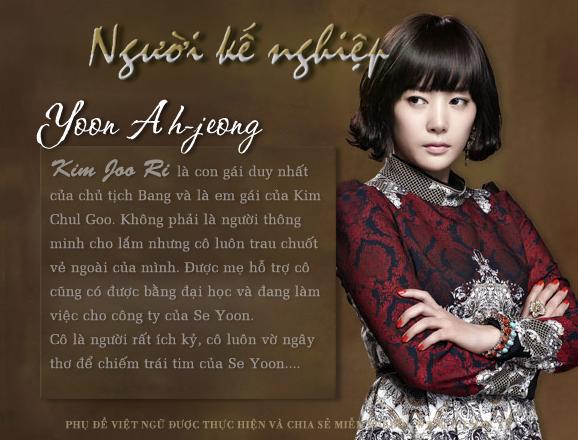 PhimHP.com-Hinh-anh-phim-Nguoi-ke-nghiep-Baeknyeoneui-Yoosan-2013_04.png