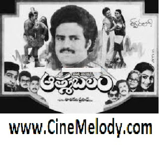 Atmabalam (1985) MP3 Songs Free Download