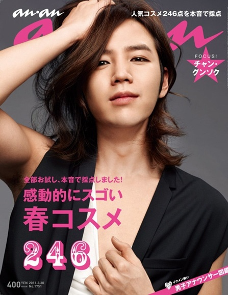 Long Hair Styles Jang Geun Suk