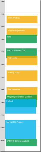 timeschedule20110814