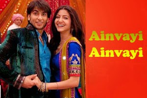 Ainvayi Ainvayi (Remix) Lyrics Translation | Band Baaja ...