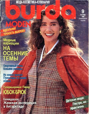 Download - Revista Costura Burda 1989 1