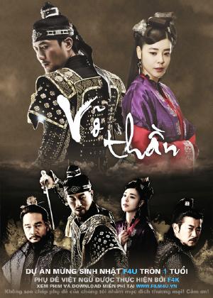 Võ Thần - God Of War (2012) VIETSUB - (56/56)