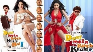 Hot Hindi Movie 'Daal Mein Kuch Kaala Hai' Watch Online