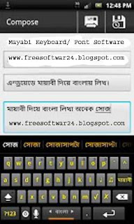 Bangla Keyboard Or Font Software Mayabi APK