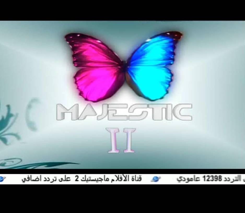 Majestic 2