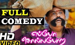 Eppo Solla Pora Full Comedy | Scenes | Venkat Krishna | Uma Sri