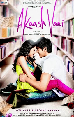 Akaash Vani (2013) DVDRip XviD 1CDRip [Exclusive]