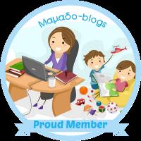 Ομάδα Μαμαδο-blogs στο FB