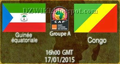 نتيجة مباراة غينيا الاستوائية والكونغو اليوم السبت 17 1 2015