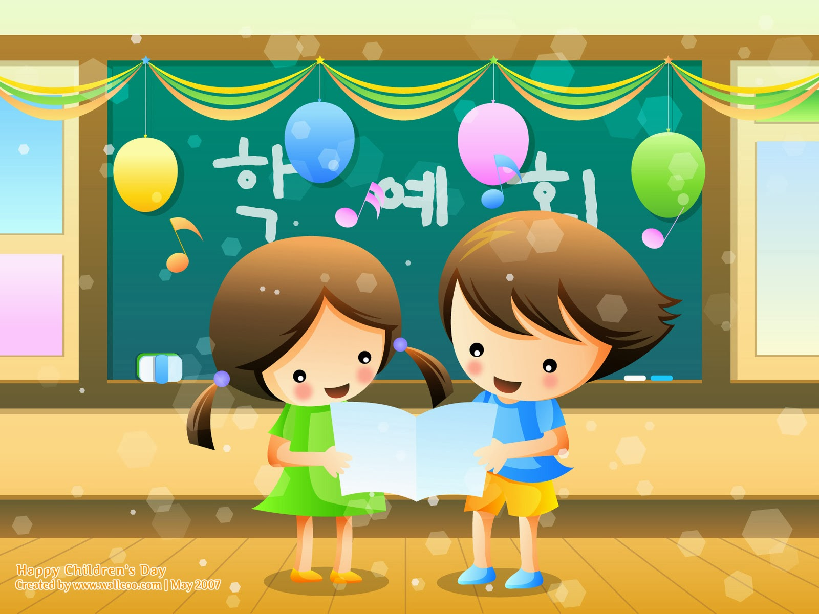 All in one wallpapers high resolution children 39 s day for Childrens wallpaper