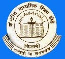 Central Board of Secondary Education (CBSE) Recruitment 2014 CBSE Technical Support posts Govt. Job Alert