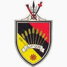 Kerajaan Negeri Sembilan