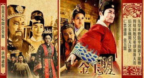 Bao-Thanh-Thien-Khai-Phong-ky-an_13