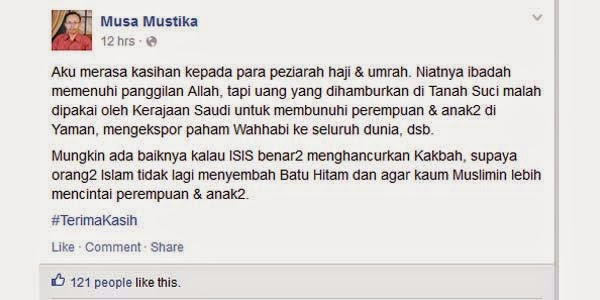 Mantan Dosen UMY Lecehkan Islam di Facebook