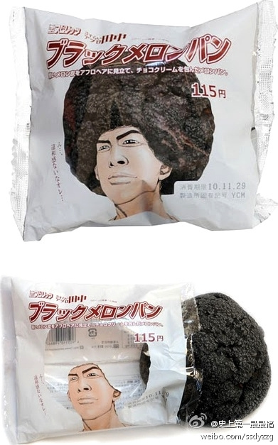 Afroman Hair Cookie