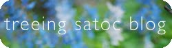 treeing satoc