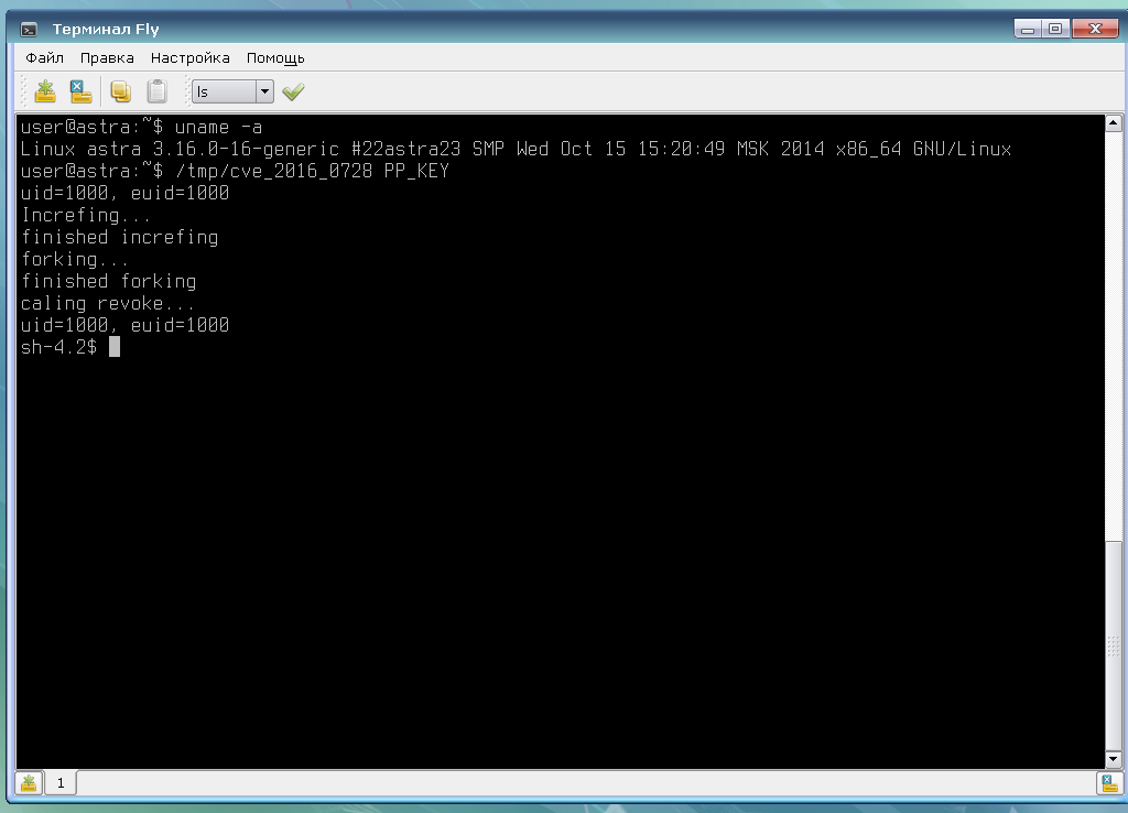 Астра линукс руководство администратора