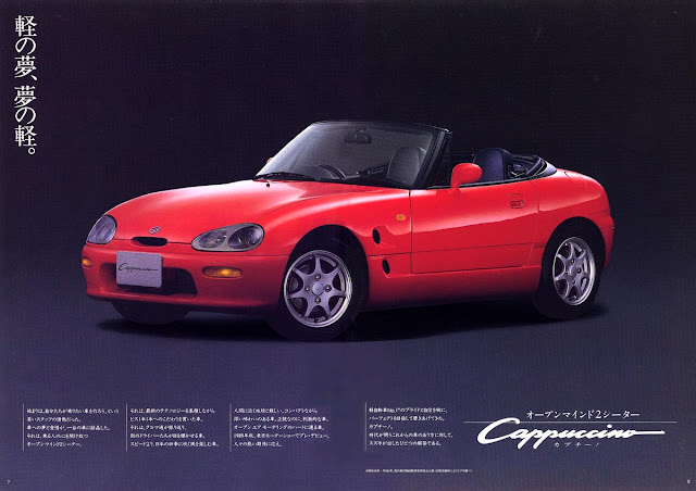 Suzuki Cappuccino, kei car, mały samochód, japoński, JDM, mały silnik, broszura 日本車 スズキ カプチーノ