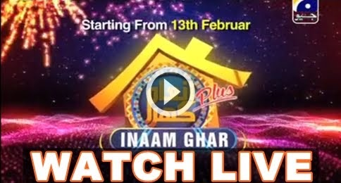 Inaam Ghar Plus LIVE