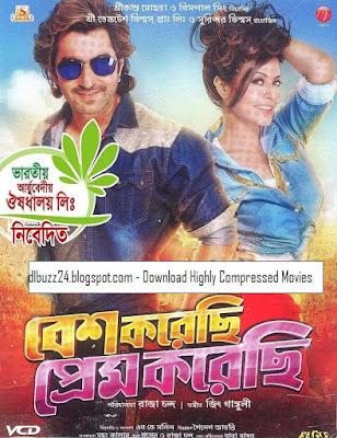 Besh Korechi Prem Korechi (2015) Original DVDRip Bangla HD Movie Download