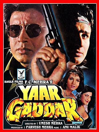 Yaar Gaddar movie