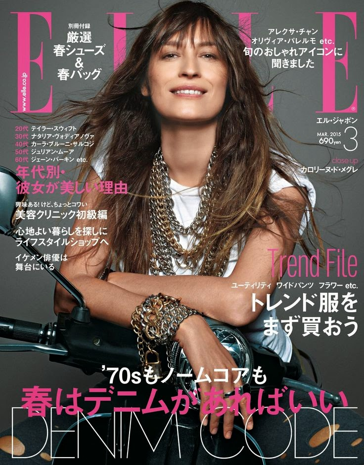 Model: Caroline de Maigret for Elle Japan