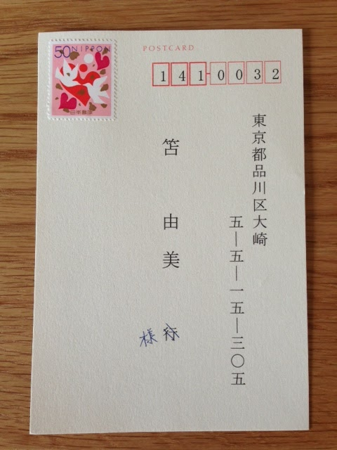 Asia Is For Lovers: Japanese Wedding Invitation Etiquette