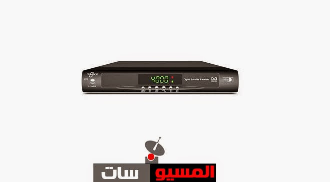 لودر وملف قنوات عربى رسيفر drake 870 plus بتاريخ اليوم 2015