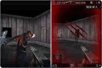 killing machine nazi zombie