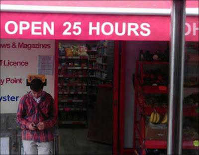 مفتوح 25 ساعة