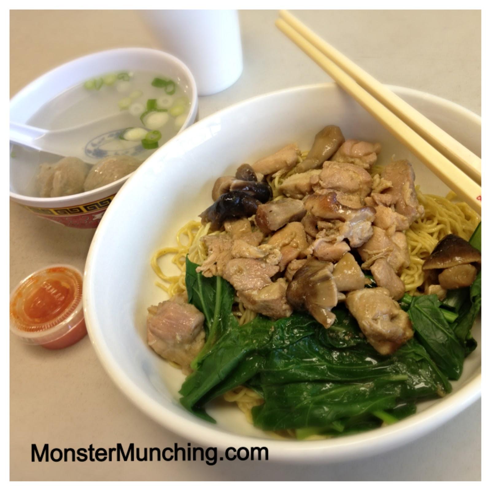 Monster Munching: Mie Ayam at Warung Pojok - Garden Grove