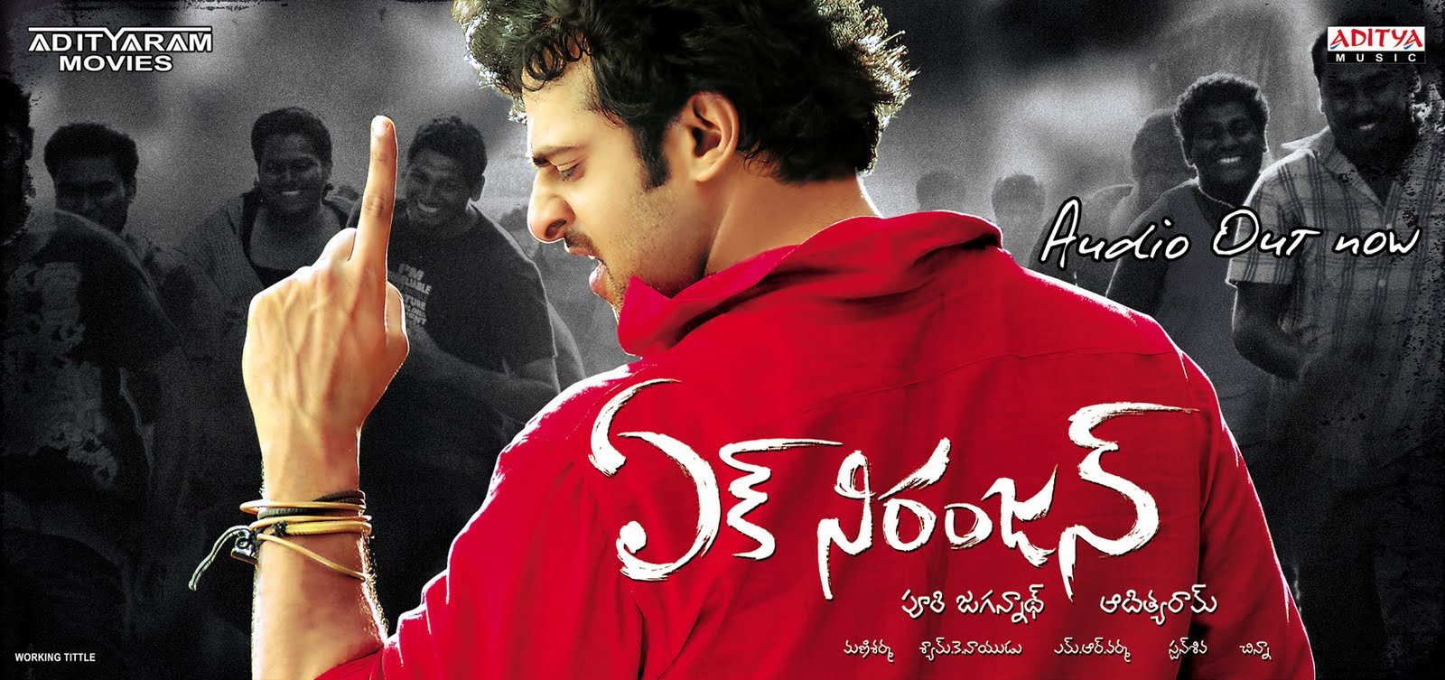 Prabhas Ek Niranjan Wallpapers Posters (3)