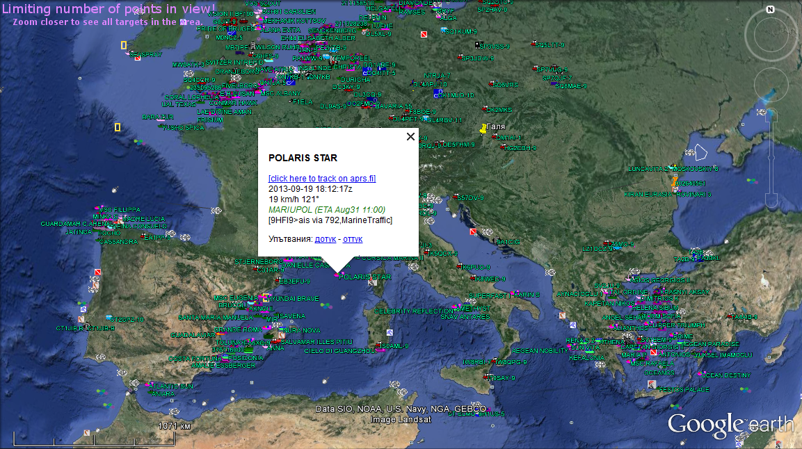 Google Earth Application For Visualization Of Ais Traffic Of Aprs