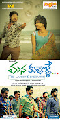 Telugu Movie Mana Kurralle Wallpapers-thumbnail-3