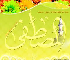 عمرة القضاء ... و زواج الرسول  من السيدة ميمونة !!!