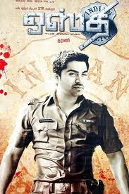 Osthi (2011 - movie_langauge) - Silambarasan, Richa Gangopadhyay, Jithan Ramesh, Revathi Menon, Nizhalgal Ravi, Ganesh Janardhanan, Santhanam, Thambi Ramiah, Mallika Sherawat