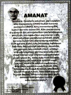 Apa pula AMANAT: PAS bersama Pakatan??