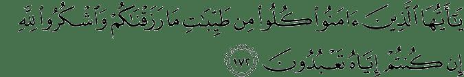 Surat Al-Baqarah Ayat 172
