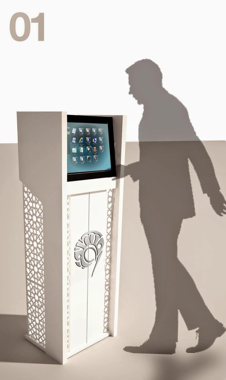 جهاز المعرف الإليكتروني للتعريف بالإسلام