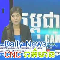 [ CNC TV ] 20-Aug-2013 - TV Show, CNC Show, Daily News