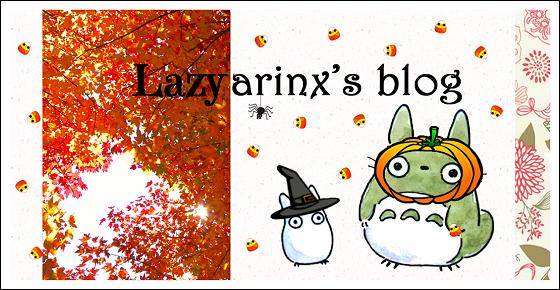 Cabecera del blog Lazyarinx's Blog