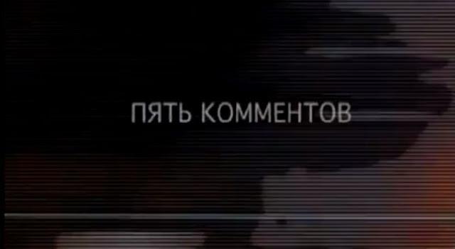 Короткометражка. ПРЕМЬЕРА, Бориса Хлебникова